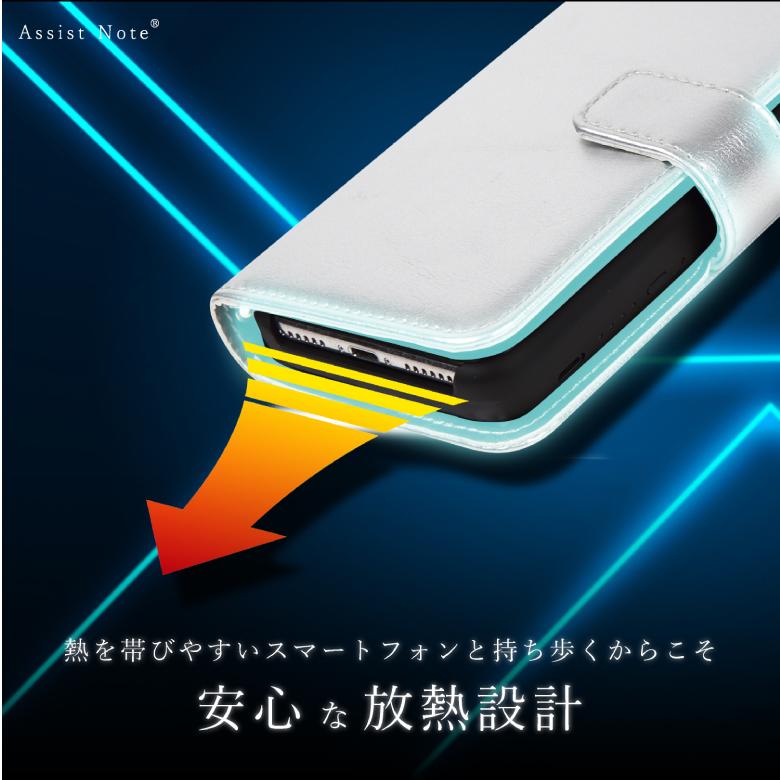熱を帯びやすいスマートフォンと持ち歩くからこそ安心な放熱設計