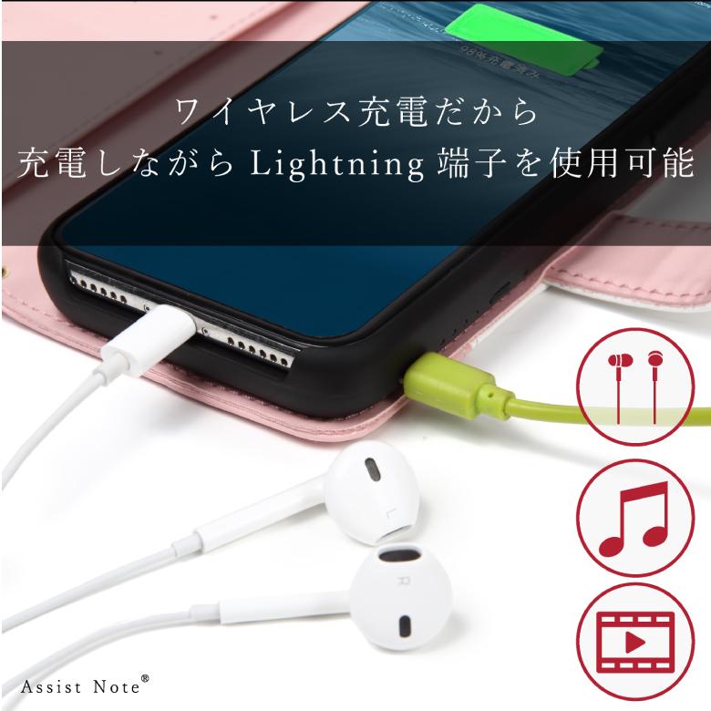 ワイヤレス充電だから充電しながらLightning端子を使用可能